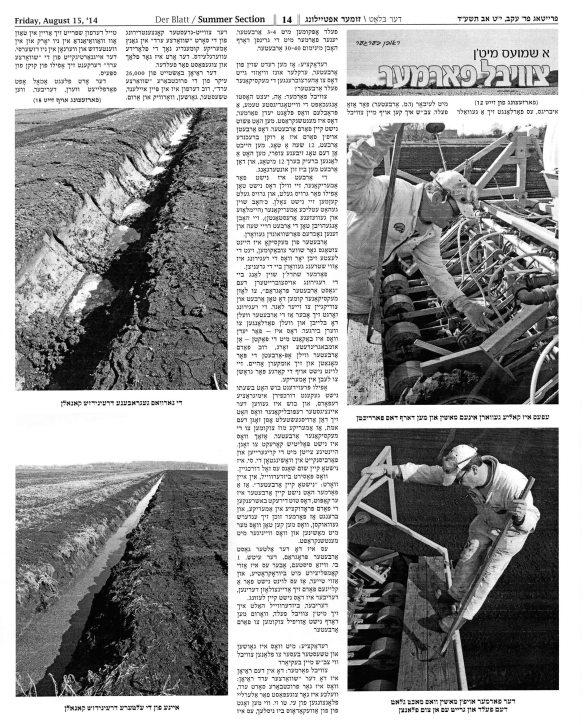 Der Blatt August 15 2014 pg 2